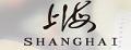 上海品牌标志LOGO