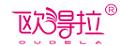 欧得拉品牌标志LOGO
