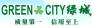 绿城加湿器