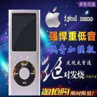 录音笔播放器苹果MP5mp4mp3 Apple/苹果