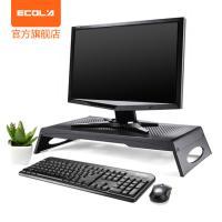 宜客莱电脑架散热器 Ecola/宜客莱EF-V1