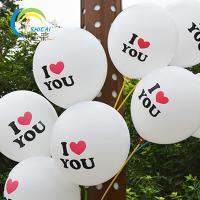 红地毯婚庆气球 SC12890