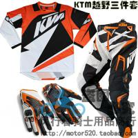 KTM骑士手套真皮手套骑行服裤子摩托赛车 KTM