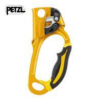 Petzl上升器 12318B17ARA