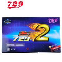 729乒乓球桌 2012年春季