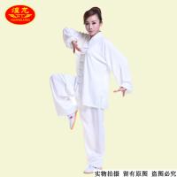 煌龙太极服表演服装 2014年春季