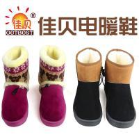 佳贝电暖鞋暖脚宝 0001立方米